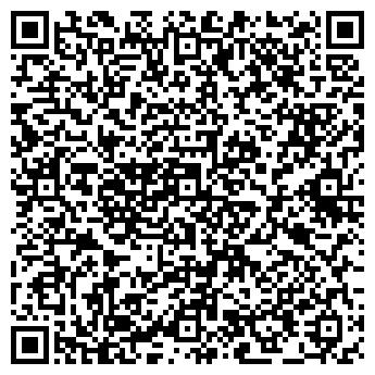 QR-код с контактной информацией организации Образовательные курсы,ТОО