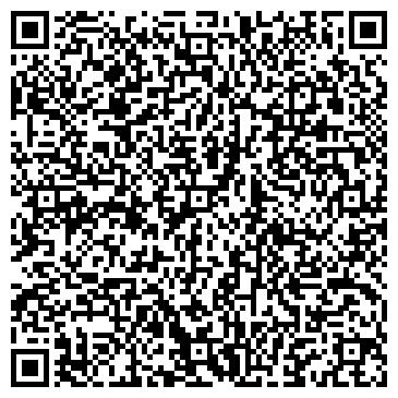 QR-код с контактной информацией организации Основа, ТОО