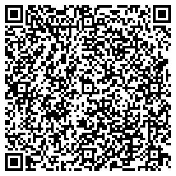 QR-код с контактной информацией организации Баланс НС, ТОО