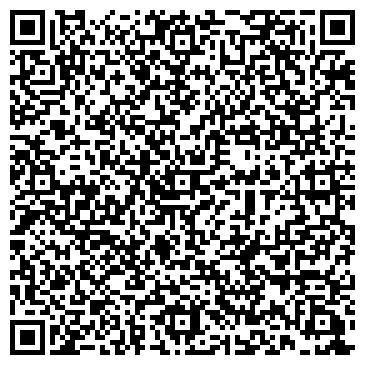 QR-код с контактной информацией организации Зерде (Учебный центр), ТОО