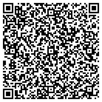 QR-код с контактной информацией организации Эсто Бизнес-школа, ТОО
