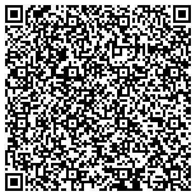 QR-код с контактной информацией организации Международный институт аудита и менеджмента, ТОО