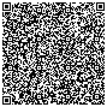 QR-код с контактной информацией организации Казахстанский институт повышения квалификации по техническому регулированию, метрологии и системам менеджмента (КазИнТР), ТОО