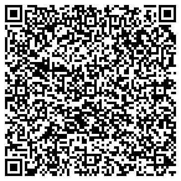 QR-код с контактной информацией организации Учебный центр Актив Сервис, ТОО