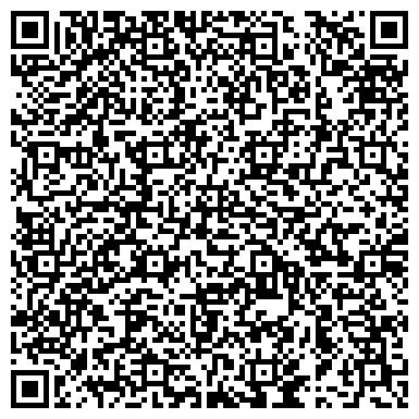 QR-код с контактной информацией организации Центр Leader-Service (Центр Лидер-Сервис), ТОО