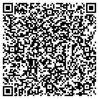 QR-код с контактной информацией организации Opportunitys, ТОО