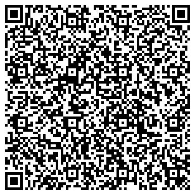QR-код с контактной информацией организации Профессиональный лицей № 6, ТОО