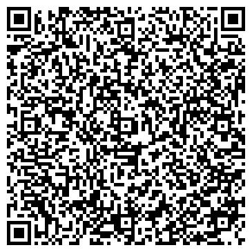 QR-код с контактной информацией организации English Professional (Инглиш Профейшенол), ТОО