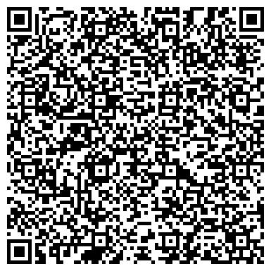 QR-код с контактной информацией организации Language leader (Лэнгуэйч лидер), ТОО