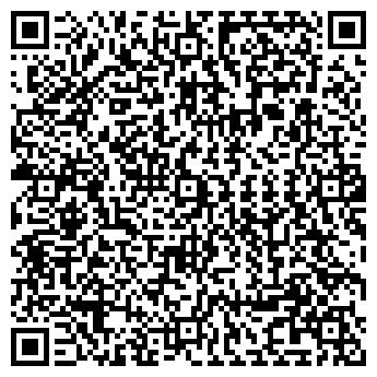 QR-код с контактной информацией организации Эсперанто, ТОО