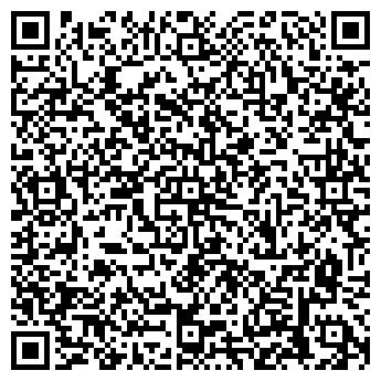 QR-код с контактной информацией организации Success (Суккесс) , ТОО
