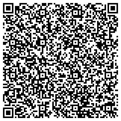 QR-код с контактной информацией организации Lanto Education (консультационно-образовательный центр), ТОО