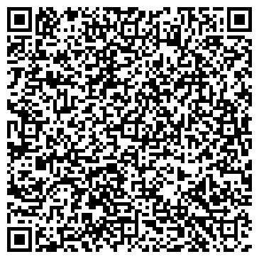 QR-код с контактной информацией организации Study Inn (Cтади Инн), АО