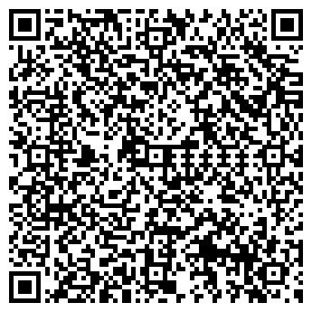 QR-код с контактной информацией организации High Time