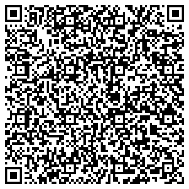 QR-код с контактной информацией организации Студия зыков OLS, ТОО