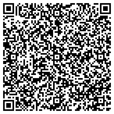 QR-код с контактной информацией организации Евроскул Агентство, ТОО