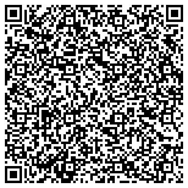 QR-код с контактной информацией организации Языковый центр при организации Secret Сервис, ТОО