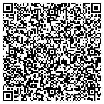 QR-код с контактной информацией организации Mr. English, ТОО Языковой центр