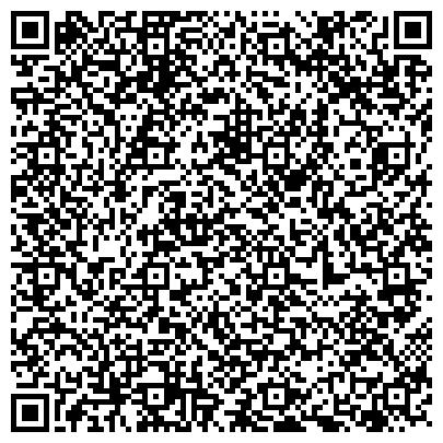 QR-код с контактной информацией организации Oxford-team (Оксворд-Тим), ИП