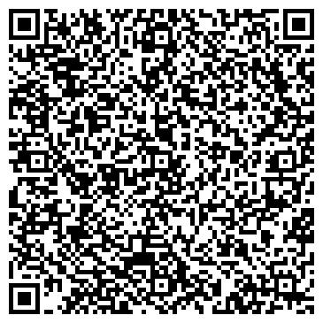 QR-код с контактной информацией организации Учебный центр LEO (Лео), ИП