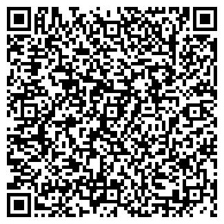 QR-код с контактной информацией организации Парасат, ТОО