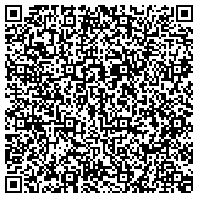 QR-код с контактной информацией организации Interpress-ih ielts center(Интерпрайз-аш айлс центр), ТОО