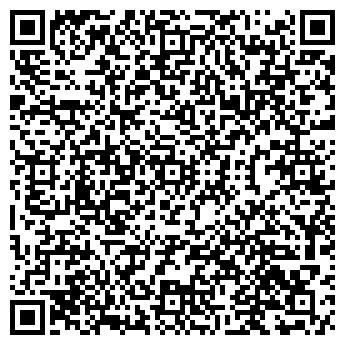 QR-код с контактной информацией организации Вавилон, ИП