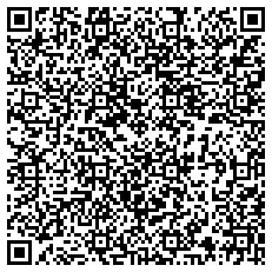 QR-код с контактной информацией организации AGI language and culture school, ТОО