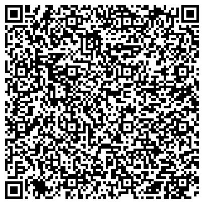 QR-код с контактной информацией организации Study English (Стади Инглиш), Образовательный центр