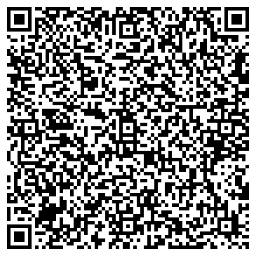 QR-код с контактной информацией организации Интер хаус языковой центр, Компания
