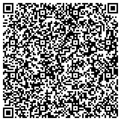 QR-код с контактной информацией организации Best Of English Educational Centre ( Бэст оф Энглиш Эдукейшнал Центр), ТОО