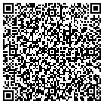 QR-код с контактной информацией организации Smart (Cмарт), ИП