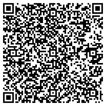 QR-код с контактной информацией организации Алекс Борже, ТОО