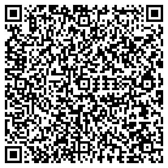 QR-код с контактной информацией организации Даналык, ТОО