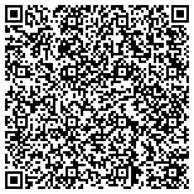 QR-код с контактной информацией организации Лондонская Школа Бизнеса и Финансов (LSBF), ТОО