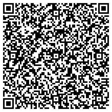 QR-код с контактной информацией организации Тиан сай (Tian cai), ТОО