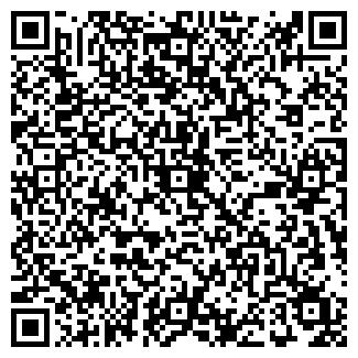 QR-код с контактной информацией организации Кайнар, АО