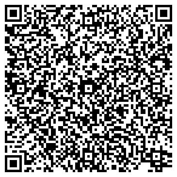 QR-код с контактной информацией организации British House Almaty (Бритиш Хауз Алматы), ТОО