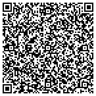 QR-код с контактной информацией организации Языковой центр Арыстан, ИП