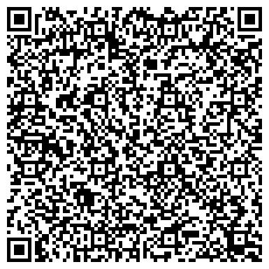 QR-код с контактной информацией организации British language center (Британский языковой центр), ТОО