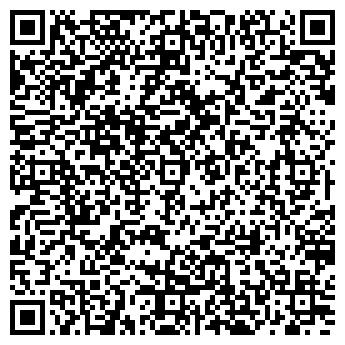 QR-код с контактной информацией организации Студия танца Хает