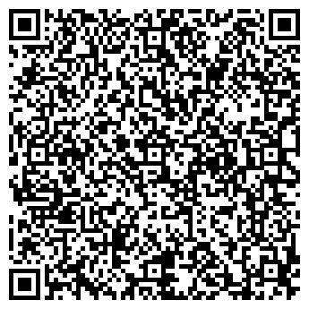 QR-код с контактной информацией организации Золотое зерно, ТОО