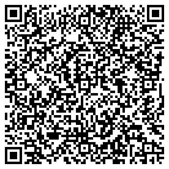 QR-код с контактной информацией организации Гавана, ТОО