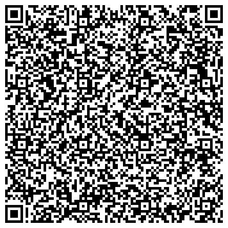 QR-код с контактной информацией организации Accels (Аскелс), Представительство американского Совета преподавателей русского языка и литературы