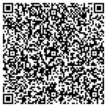 QR-код с контактной информацией организации Сапфир Студия танцев, ТОО
