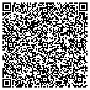 QR-код с контактной информацией организации Bilim Al (Билим Ал), ТОО