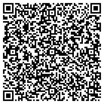 QR-код с контактной информацией организации Елiм Ай (Елим ай), ТОО