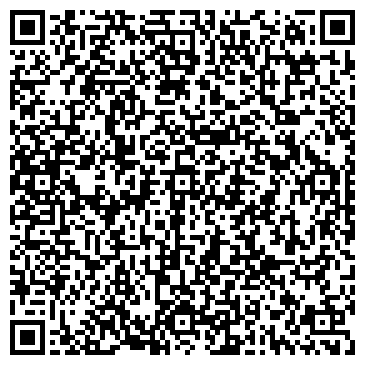 QR-код с контактной информацией организации Учебный центр Cosmamed, ИП