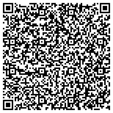 QR-код с контактной информацией организации D'voice (Д войс), Вокальная студия