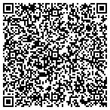 QR-код с контактной информацией организации Lady May (Леди Мэй), ИП салон красоты